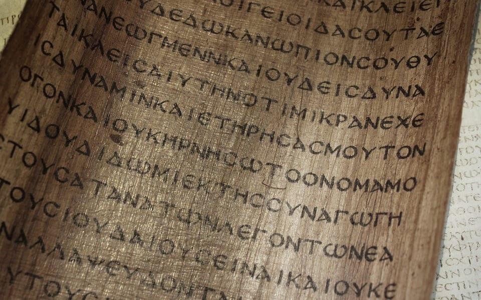 bible-1679746_960_720